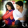Ra (Original Motion Picture Soundtrack)