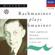 Prélude in G Minor, Op. 23 No. 5 - Сергей Рахманинов
