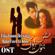 "Ishq Junoon Deewangi (From ""Ishq Junoon Deewangi"") - Rahat Fateh Ali Khan"