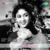 Ramarajyam Original Motion Picture Soundtrack Single