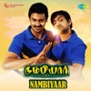 Nambiyaar Original Motion Picture Soundtrack