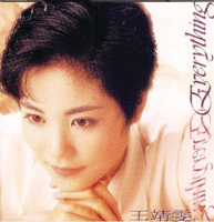 Shirley Wong - Everything artwork