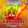 Karunade Kannada Rajyotsava Special