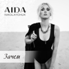 AIDA Nikolaychuk - Zachem artwork
