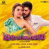 Guleba - Anirudh Ravichander & Mervin Solomon