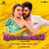 Gulaebaghavali (Original Motion Picture Soundtrack) - EP - Vivek - Mervin