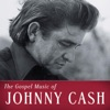 The Gospel Music of Johnny Cash ジャケット写真