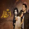 Mein Tenu Samjhanwa Ki - Sahir Ali Nagga & Aima Baig