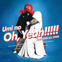 サザンオールスターズ - 海のOh, Yeah!! artwork