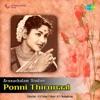 Yaen Siriththaai Ennaipaarthu From Ponni Thirunaal Single