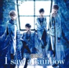 SQ QUELL vol.2「I saw a rainbow」 - Single