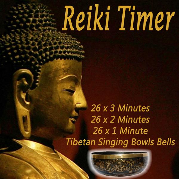reiki timerの 26 x 3 minutes 26 x 2 minutes 26 x 1 minute