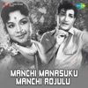 Manchi Manasuku Manchi Rojulu Original Motion Picture Soundtrack
