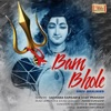 Bam Bhole