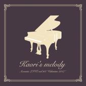 "Kaori's melody Acoustic LIVE vol.#3 ""Valentine 2017"""