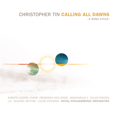 Baba Yetu [feat. Soweto Gospel Choir] - Christopher Tin song