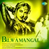 Bilwamangal Original Motion Picture Soundtrack