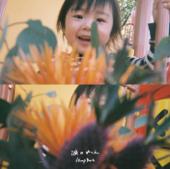 涙のゆくえ - EP - Hump Back Cover Art