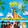 Ross Lynch, Spencer Lee, Maia Mitchell, Grace Phipps & Garrett Clayton - Meant to Be artwork