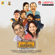 Care Of Kancharapalem (Original Motion Picture Soundtrack) - Sweekar Agasthi