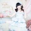 恋は天使のチャイムから - EP ジャケット写真