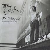 Like a Habit - Jo Sung Mo