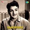 Bandipotu Original Motion Picture Soundtrack