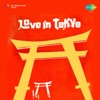 Love in Tokyo Original Motion Picture Soundtrack