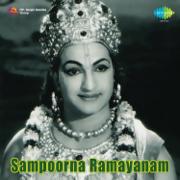 Sampoorna Ramayanam (Original Motion Picture Soundtrack) - K. V. Mahadevan - K. V. Mahadevan