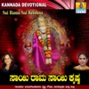 Sai Rama Sai Krishna Single
