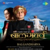Balgandharva (Original Motion Picture Soundtrack)