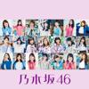 乃木坂46 - シンクロニシティ アートワーク