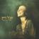 הסוף הטוב הזה - Yuval Dayan