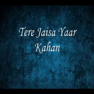 Aman Sharma - Tere Jaisa Yaar Kahan