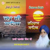 Jap Ji Sahib, Rehraas Sahib