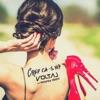 Cred Că-S Hip (feat. Noaptea Tarziu) - Single, Voltaj