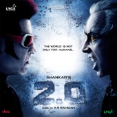 2.0 (Telugu) [Original Motion Picture Soundtrack]