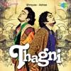 Thagni