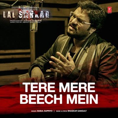 Tere mere beech mein lata karaoke with lyrics eng. & हिंदी.