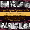 Classic Bollywood Scores, Vol. 68: Parakh (1960), Patang [1960], Patita [1953], Paying Guest [1957]
