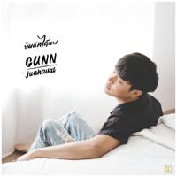 Gunn Junhavat - ยินดีที่ได้พบ artwork