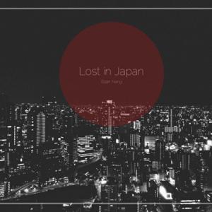 Elijah Nang - Lost in Japan