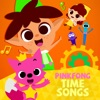 Time Songs EP