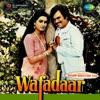 Wafadaar