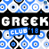 Greek Club '18 - Various Artists