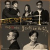 The Way You Keep Friendship : SSaW Tribute, Vol. 5 - Single ジャケット写真