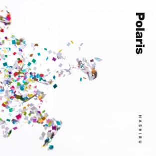 Hashiru – EP – Polaris