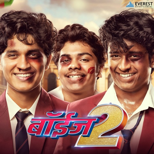 Deool band full movie download