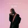 King Promise - Oh Yeah artwork
