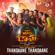 """Thandaane Thandaane (from """"Vinaya Vidheya Rama"""") - MLR. Kartikeyan"""
